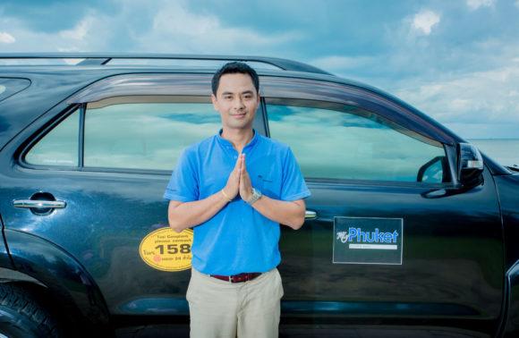 Phuket International Airport: Private Phuket Hotel Transfers