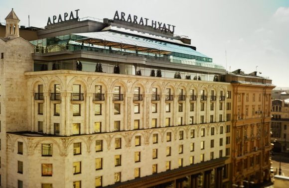 Ararat Park Hyatt Moscow