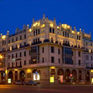 Metropol Hotel, Moscow