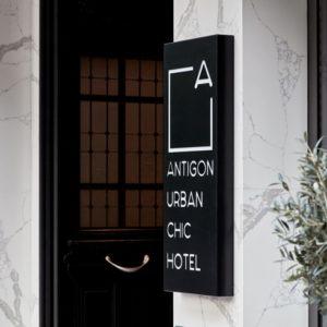 Antigon Urban Chic Hotel    Thessaloniki